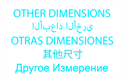 Other Dimensions - Fashion Moda